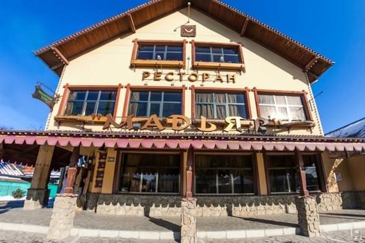 Ресторан Мадьр